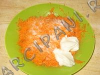 ingredients_carrot_salad